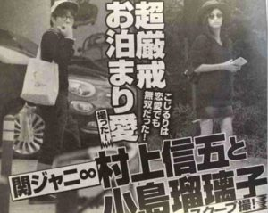 小島瑠璃子,逮捕,彼氏 ロビン,嫌われる理由,大学 どこ,村上信五 フライデー