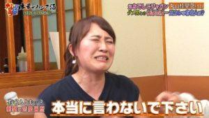 9eb97852 s 300x169 - 佐々木蔵之介が性豪であることを丸山桂里奈と一般女性の彼女が暴露!