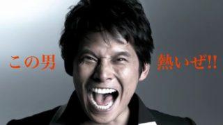 maxresdefault 2 320x180 - 織田裕二と鈴木保奈美は不仲だった!坂上忍に呼び捨てにされるも笑顔