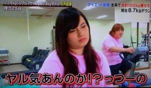 大橋ミチ子,太る前,性格悪,体重 嘘,肉割れ,栃木 高校,食生活,いらつく
