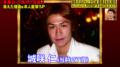 20161026115143 2 120x67 - 椿姫彩菜の男時代の画像あり!現在は改名をして椿彩菜に!