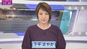 中居正広,彼女 現在,武田舞香,竹内友佳