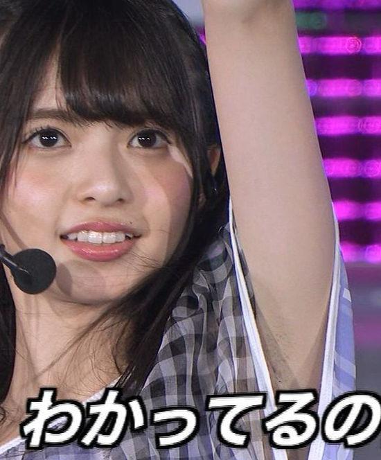 9bae7685 - 齋藤飛鳥がいつも脇の剃り残しが!顔の大きさが小さすぎ!