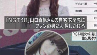 2019010903 7 320x180 - 桐崎栄二は逮捕寸前だった!友達が亡くなる事件が発生していた?