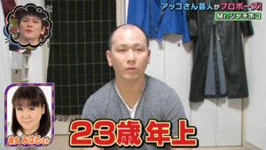 Mrシャチホコ,和田アキ子,芸人,ハゲ,みはる