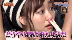 須田亜香里,なぜ人気 父親,すっぴん,鼻毛