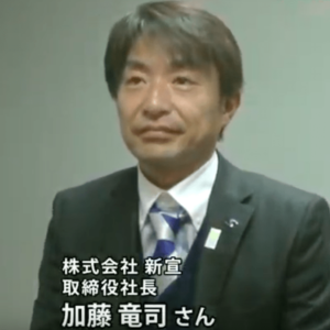 katoryuji 300x300 - 加藤美南の父親は社長で山口真帆の事件を隠蔽?彼氏との2ショットあり