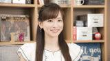 ore 5channel 20180310 02 160x90 - 皆藤愛子のタバコ画像は本人?結婚出来ない理由はその画像のせい!