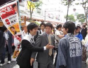 0000236 300x233 - 横粂勝仁は恋愛バラエティあいのり出身の弁護士!結婚して嫁がいた!
