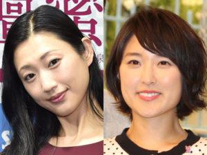 壇蜜の出身校が近江アナと同じだった!及川光博と結婚の予定が!?