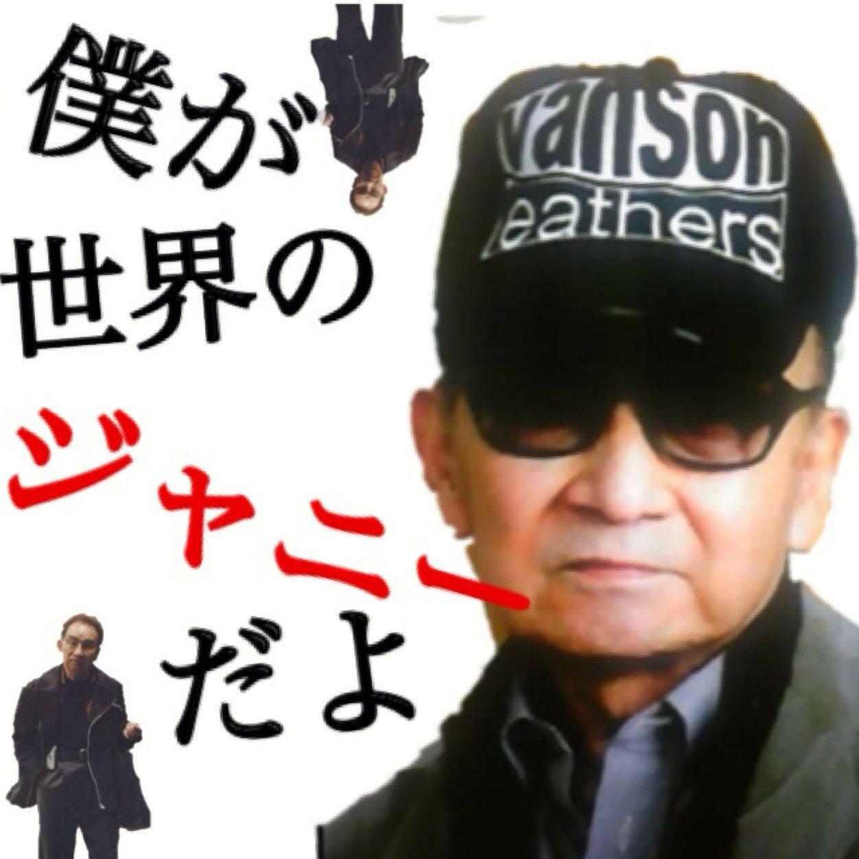 L3xPilGs - ジャニー喜多川の少年愛裁判の内容や被害者まとめ!お気に入りは誰?