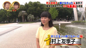 村上佳菜子の実家が食品会社を経営!目が違うとネット上で整形疑惑が!