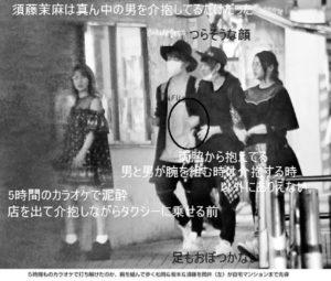岡井千聖は合コンをフライデーされていた!画像あり!鼻に整形疑惑が