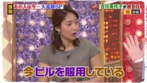 yoshidaakiyo5 Fotor 300x169 - 吉田明世アナの旦那は電通マン!ピルを飲んでいると告白!