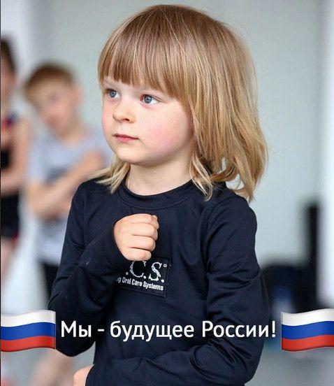プルシェンコの息子サーシャが美しすぎ!嫁はバツイチ!首の傷は?