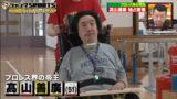 f320a213 160x90 - 高山善廣が試合中の事故で頸髄損傷に!回復の見込みなし!