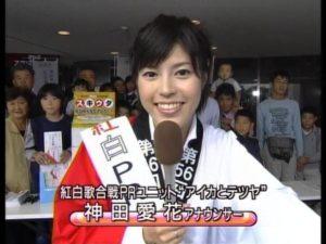 神田愛花の初グラビア画像がかわいい!実家がお金持ち!元NHKアナ