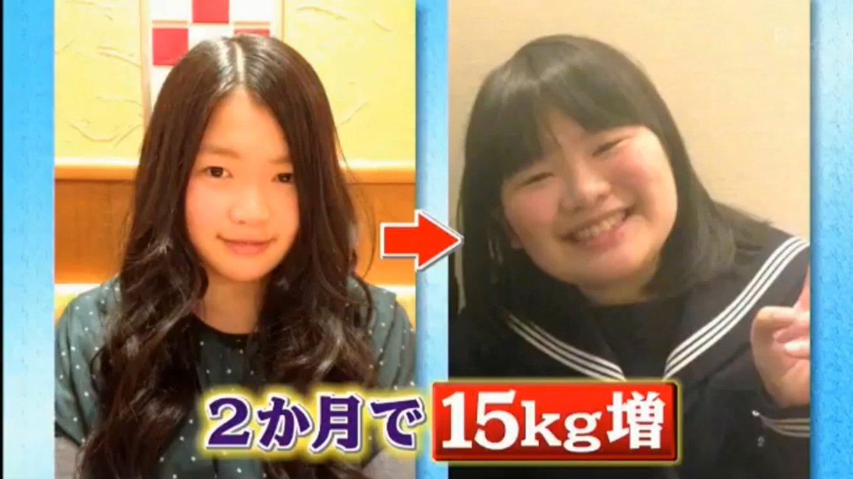 富田望生の痩せてる時がかわいい!太った理由は役作りだった!