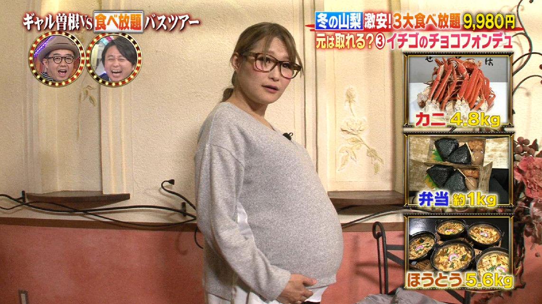 a7c9d5c3 - ギャル曽根のすっぴんが別人!太らない理由は胃が膨らむ!姉も大食い