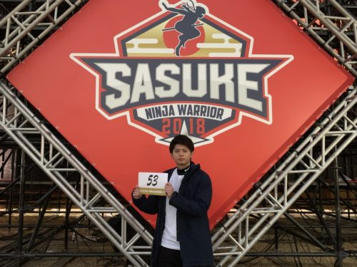砂川信哉の出身高校は沖縄!sasukeに出ていた!彼女は鈴木光?
