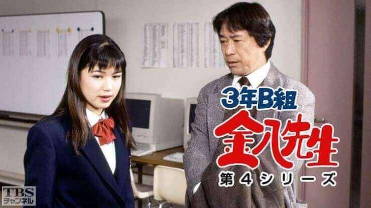 金八先生で女優デビューした小嶺麗奈