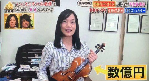 千住真理子と数億円のバイオリン