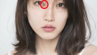 yoshioka 1 320x180 - 吉岡里帆が目頭切開しすぎ!明らかに目を整形していると話題に!